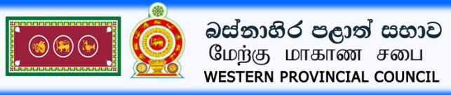 Western Provincial Council